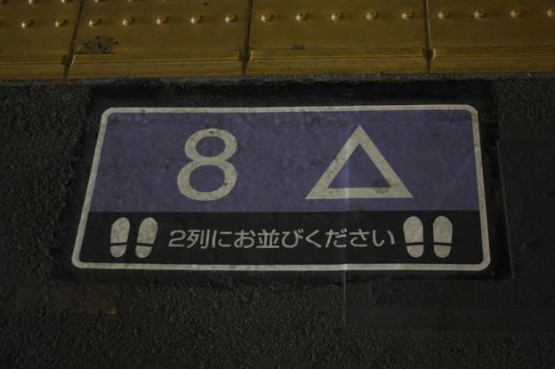 JR嵯峨野線 京都駅 乗車口