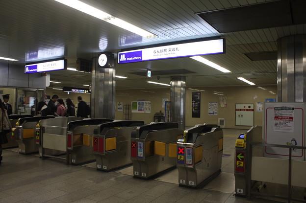 大阪メトロ千日前線 なんば駅 東改札口