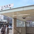 Photos: 近鉄奈良線 近鉄奈良駅 出入口