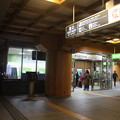 Photos: 奈良駅 改札外コンコース