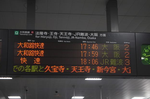 大和路線 奈良駅 発車案内表示