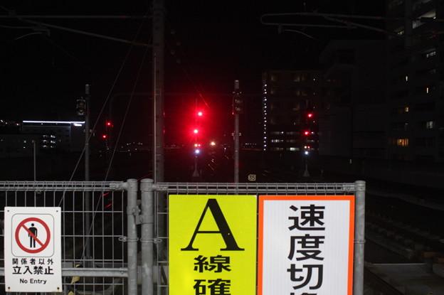 奈良駅ホームで何となく撮ったもの