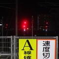 Photos: 奈良駅ホームで何となく撮ったもの