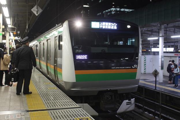 上野東京ライン E233系3000番台 東京駅到着