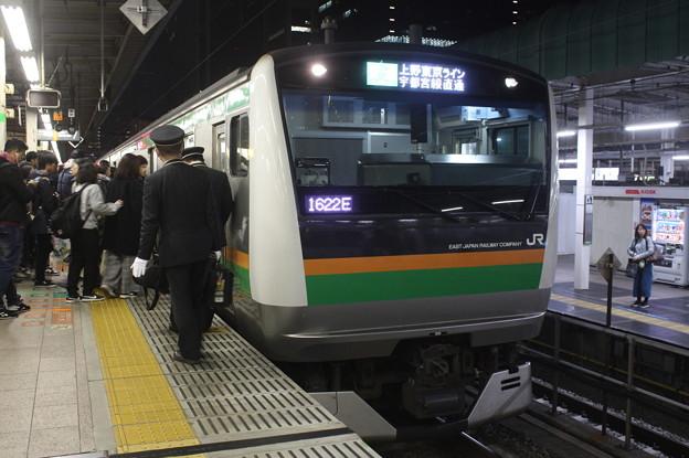 上野東京ライン E233系3000番台 東京駅到着 (1)