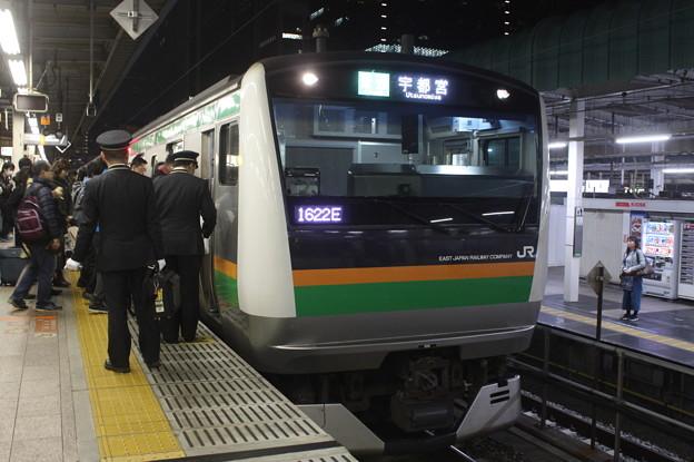 上野東京ライン E233系3000番台 東京駅で運転士交代