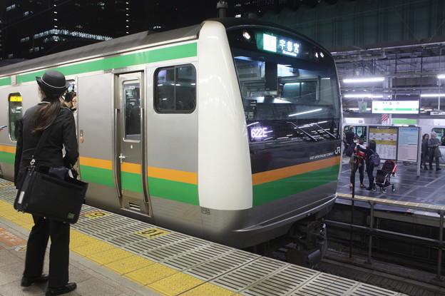 上野東京ライン E233系3000番台 東京駅で運転士交代 (4)
