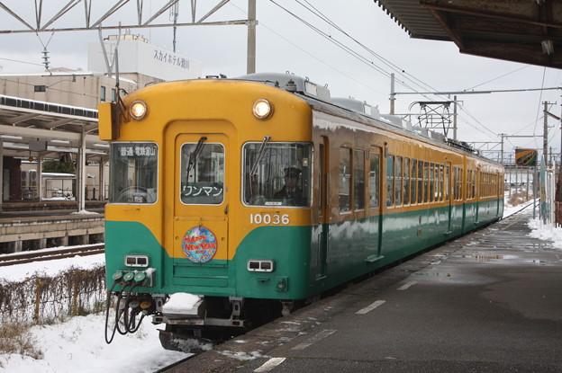 富山地方鉄道 10000系10036 普通 電鉄富山 行