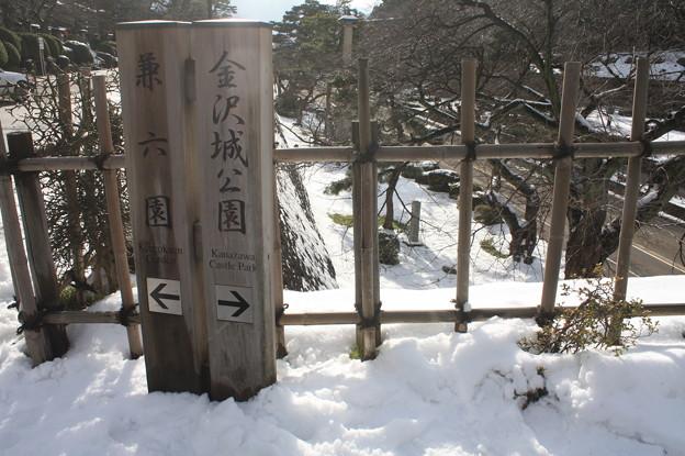 金沢散策 20181230_13