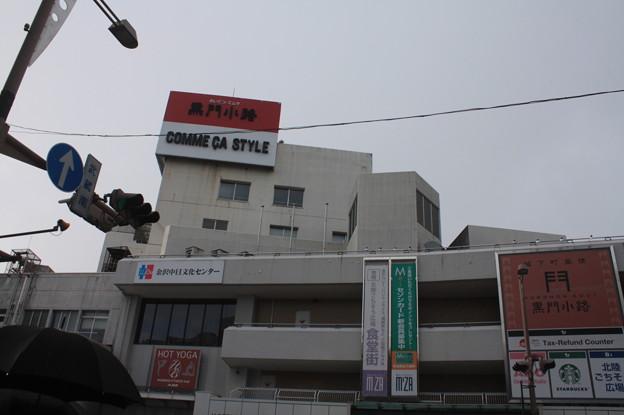 金沢散策 20181230_36