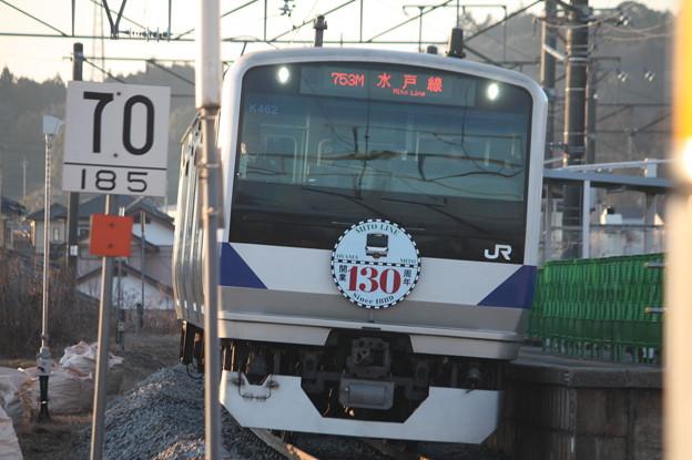 水戸線 E531系K462編成「水戸線開業130周年」ヘッドマーク 宍戸駅停車
