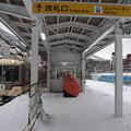 Photos: 富山地方鉄道本線 宇奈月温泉駅 ホーム
