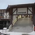Photos: 富山地方鉄道本線 宇奈月温泉駅