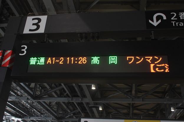 富山駅3番のりば 発車案内表示