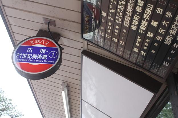 北陸鉄道 広坂・21世紀美術館 バス停