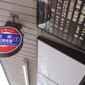 Photos: 北陸鉄道 広坂・21世紀美術館 バス停
