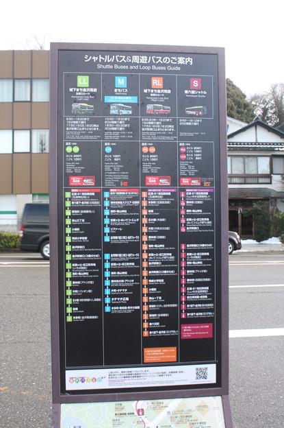 広坂・21世紀美術館 バス停