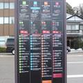 Photos: 広坂・21世紀美術館 バス停