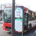 Photos: 北陸鉄道 37-378号車