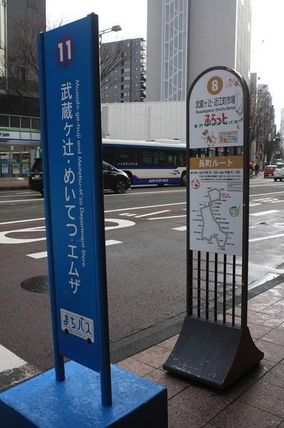 北陸鉄道バス バス停 武蔵ヶ丘・近江市場
