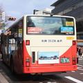 Photos: 北陸鉄道 33-236号車 リア側