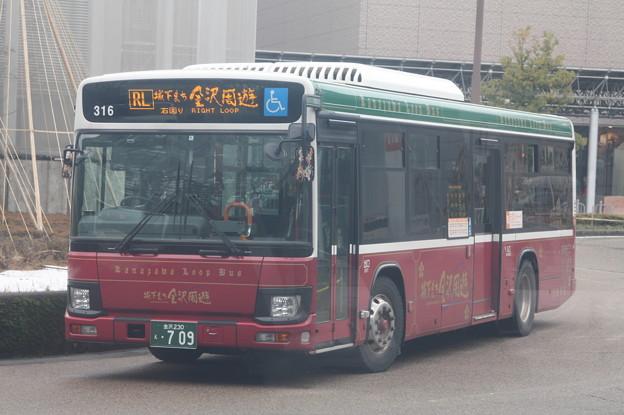 北陸鉄道 316号車 城下まち金沢周遊 (2)