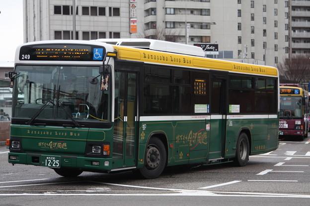 北陸鉄道 249号車 城下まち金沢周遊
