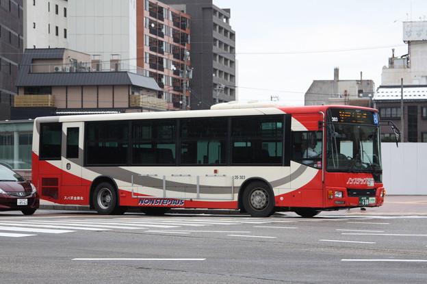 北陸鉄道 35-303号車