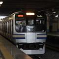Photos: 横須賀線 E217系Y-120編成 2019.03.02