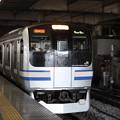 Photos: 横須賀線 E217系Y-120編成 2019.03.02 (1)