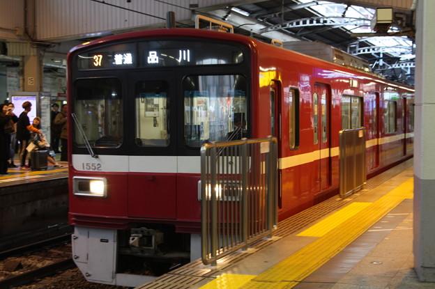 京急本線 1500形1552F