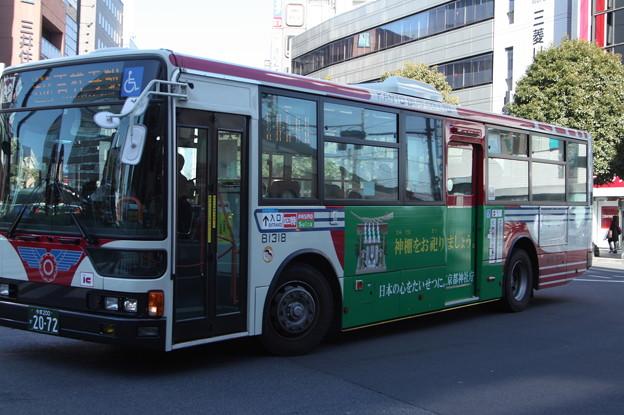 関東バス B1318号車 吉72系統 吉祥寺駅 行き (1)