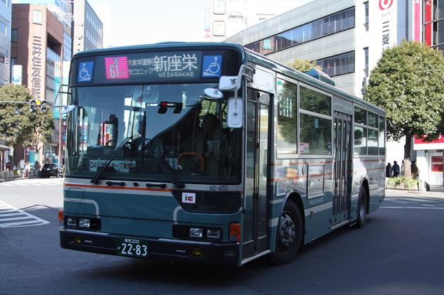 西武バス A0-450号車 吉61-1系統 大泉学園駅・セコニック 経由 新座栄 行き