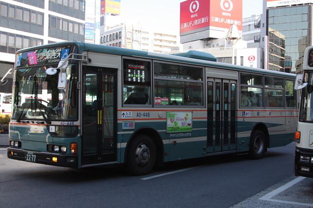 西武バス A0-446号車