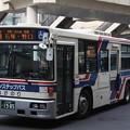 茨城交通 水戸200か1985 45系統 石塚・野口 行き