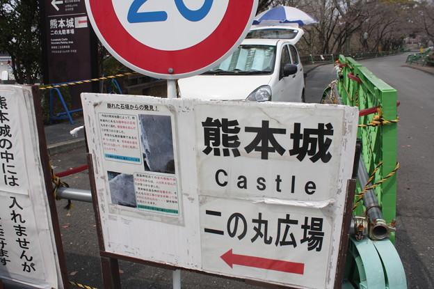 熊本城周辺散策 20190322_12