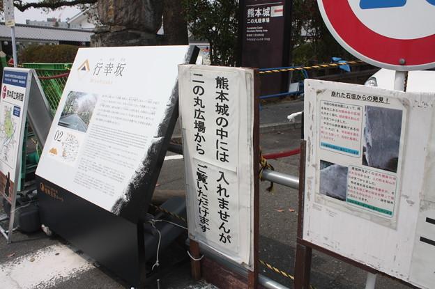 熊本城周辺散策 20190322_13