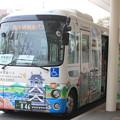 熊本城周遊バス