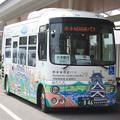 熊本城周遊バス (1)