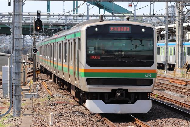 高崎線 E231系1000番台K-15編成
