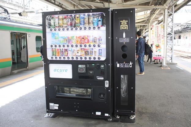 高崎駅 構内 黒い自販機