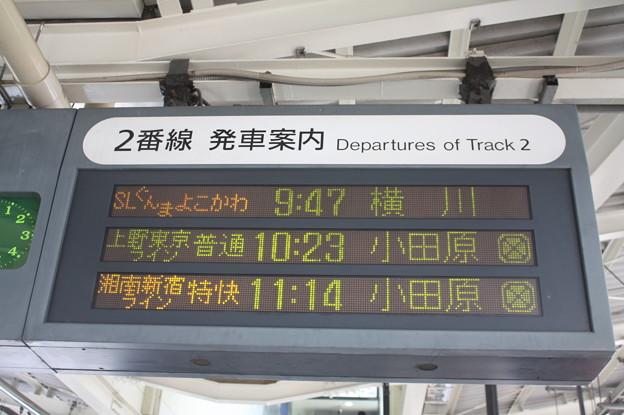 高崎駅2番線発車案内表示