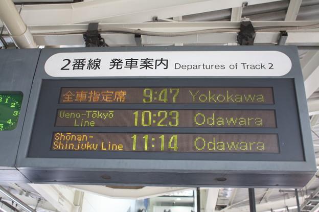 高崎駅2番線発車案内表示 英語表示