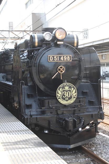 信越本線 SLレトロぐんまよこかわ 9135レ D51 498 (4)