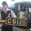 C61 20プレートを持つSLの車内販売員