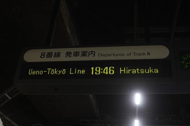 高崎駅8番線発車案内表示 英語表示