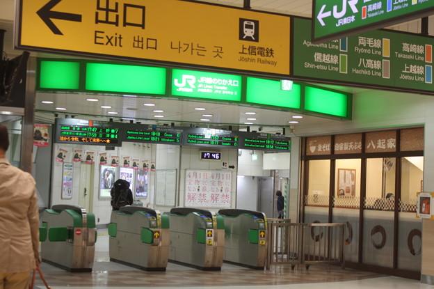 高崎駅在来線乗換改札口