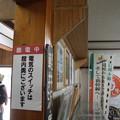 Photos: おぎのや資料館 20190503_10