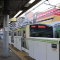 Photos: E231系500番台