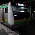 Photos: 上野東京ライン E233系3000番台U220編成